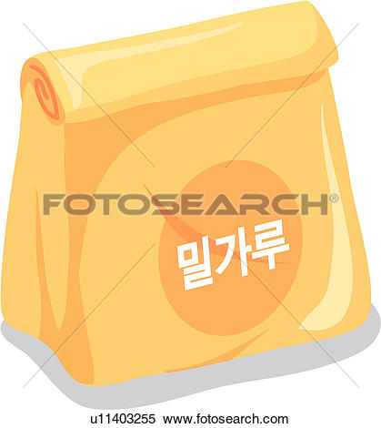Clipart of wheat flour, food, ingredient, food material, cuisine.