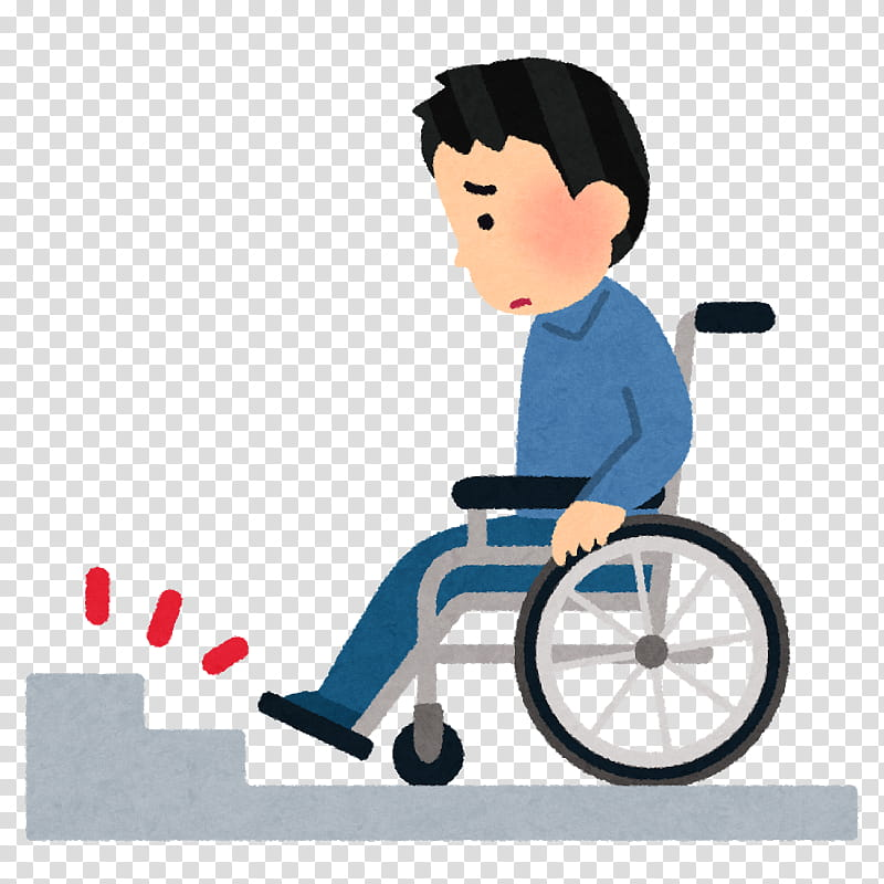 Park Cartoon, Wheelchair, Disability, Spinal Cord Injury.
