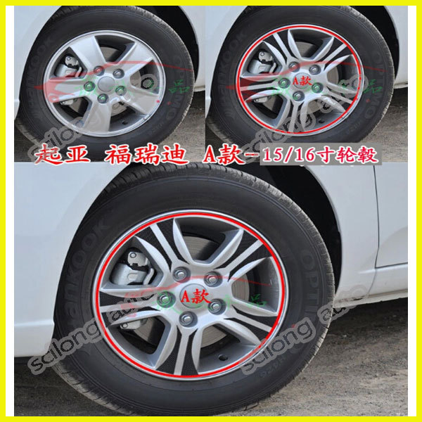 Online Buy Wholesale wheel trims 15 from China wheel trims 15.