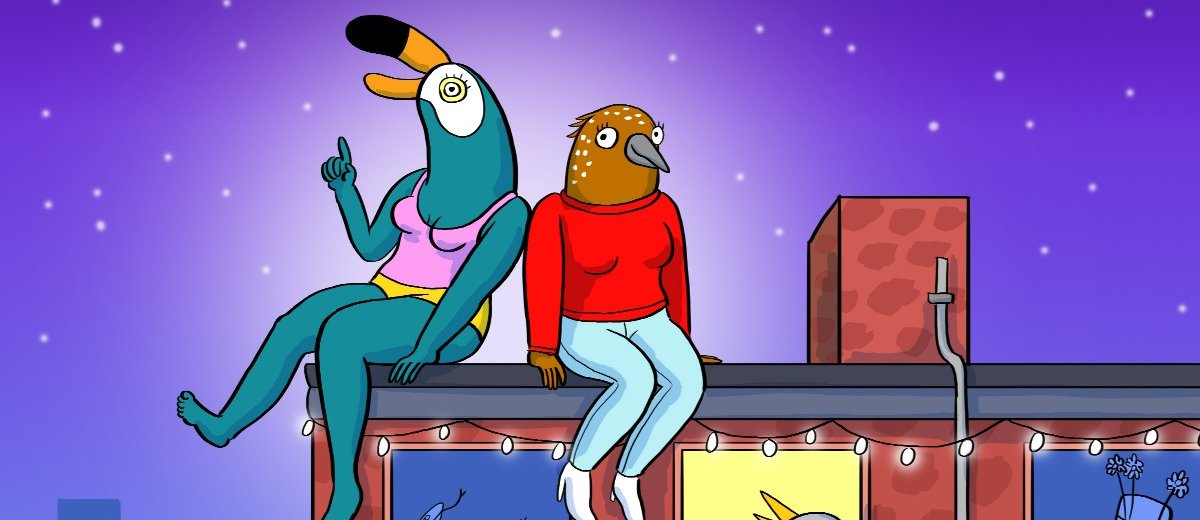Tuca & Bertie\' First Look Video Shows What Happens When You.