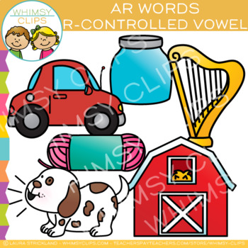 R Controlled Vowel Clip Art: AR Words.