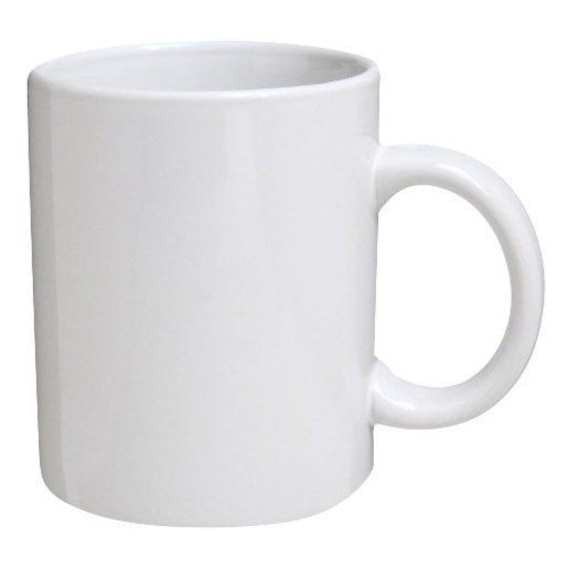 Example Of White Cup On White Background #30357.