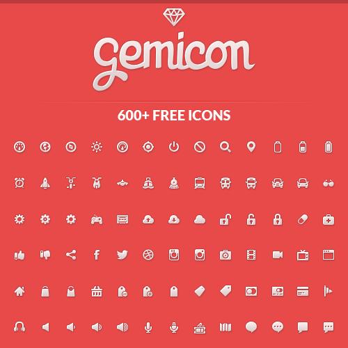 600 Gorgeous Black & White PNG Icons [Freebie] — Smashing Magazine.