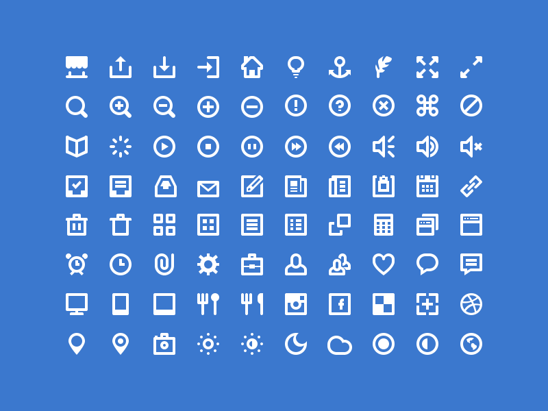80 Shades of White Icons.