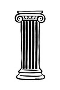 Similiar Pillar Clip Art Of Education Keywords.