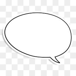Speech Bubble PNG Images.