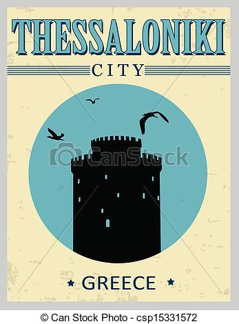 Vectors Illustration of White Tower from Thessaloniki poster.