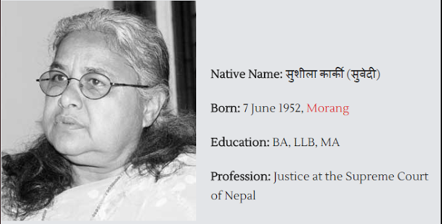 Sushila Karki: First female Chief Justice of Nepal's Supreme Court.