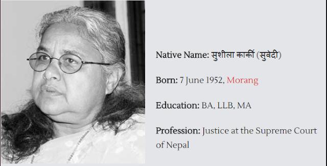 Sushila Karki: First female Chief Justice of Nepal's Supreme Court.