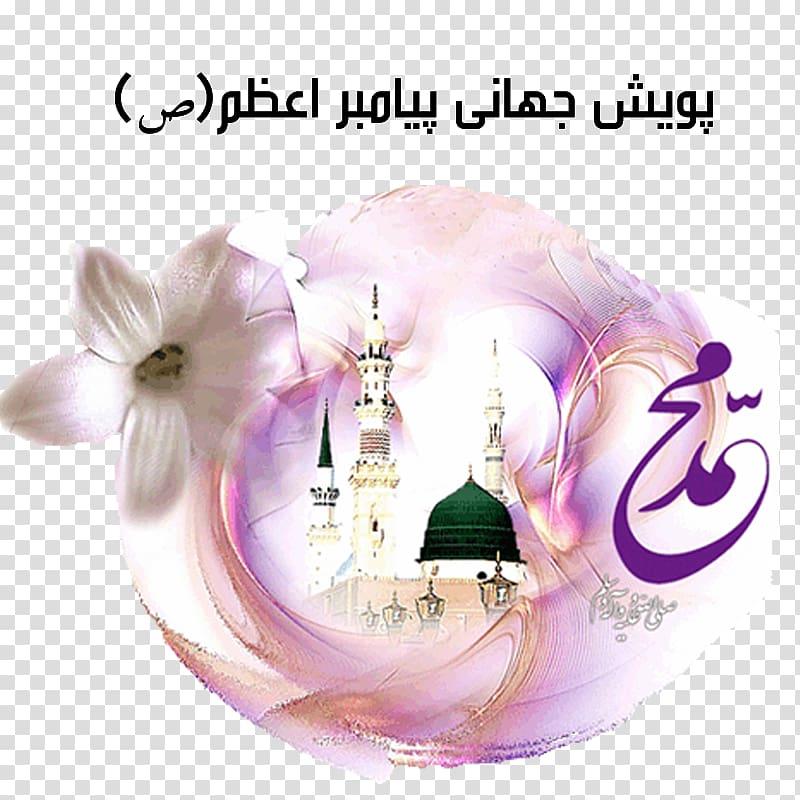 Muhammad\\\'s first revelation Mawlid Prophet Imam Prophecy.