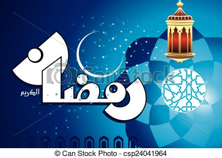 Clip Art Vector of Ramadan kareem A muslim fasting wholly month.