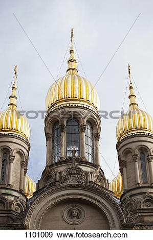 Stock Photograph of Detail of the Russian Orthodox Church of Saint.