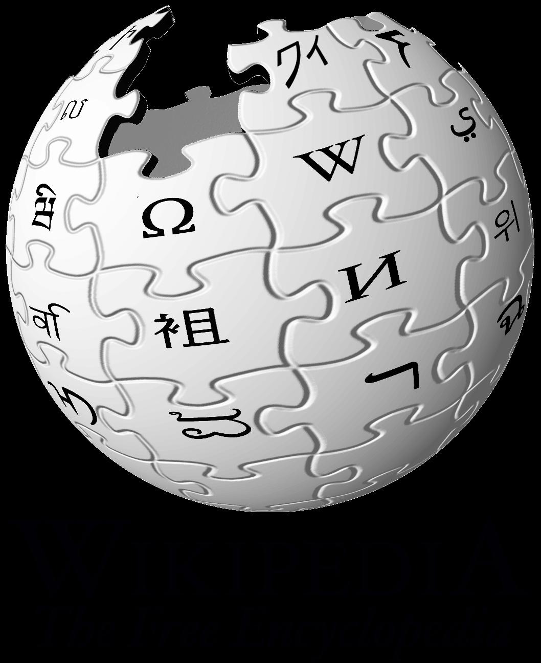 File:Wikipedia.