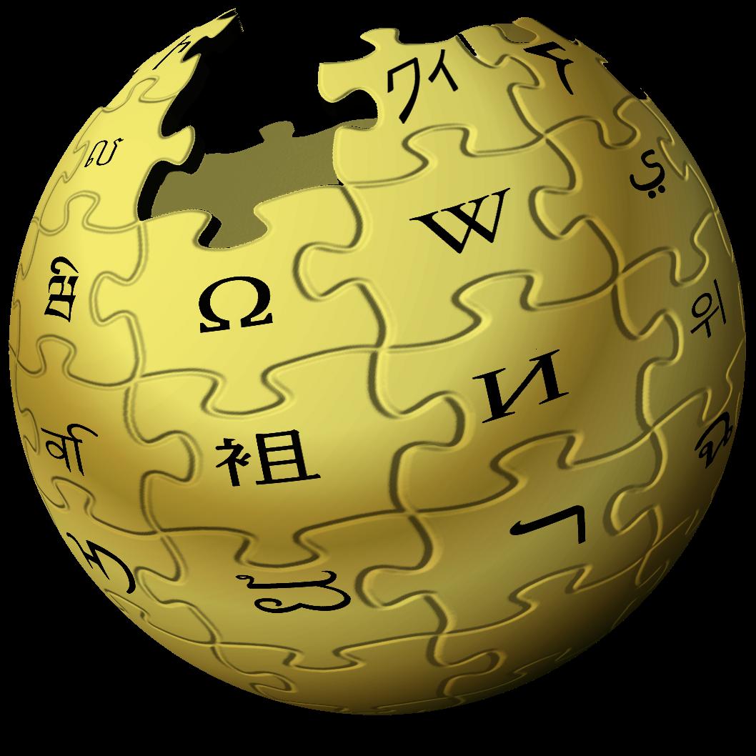 File:Wikipedia logo gold.png.