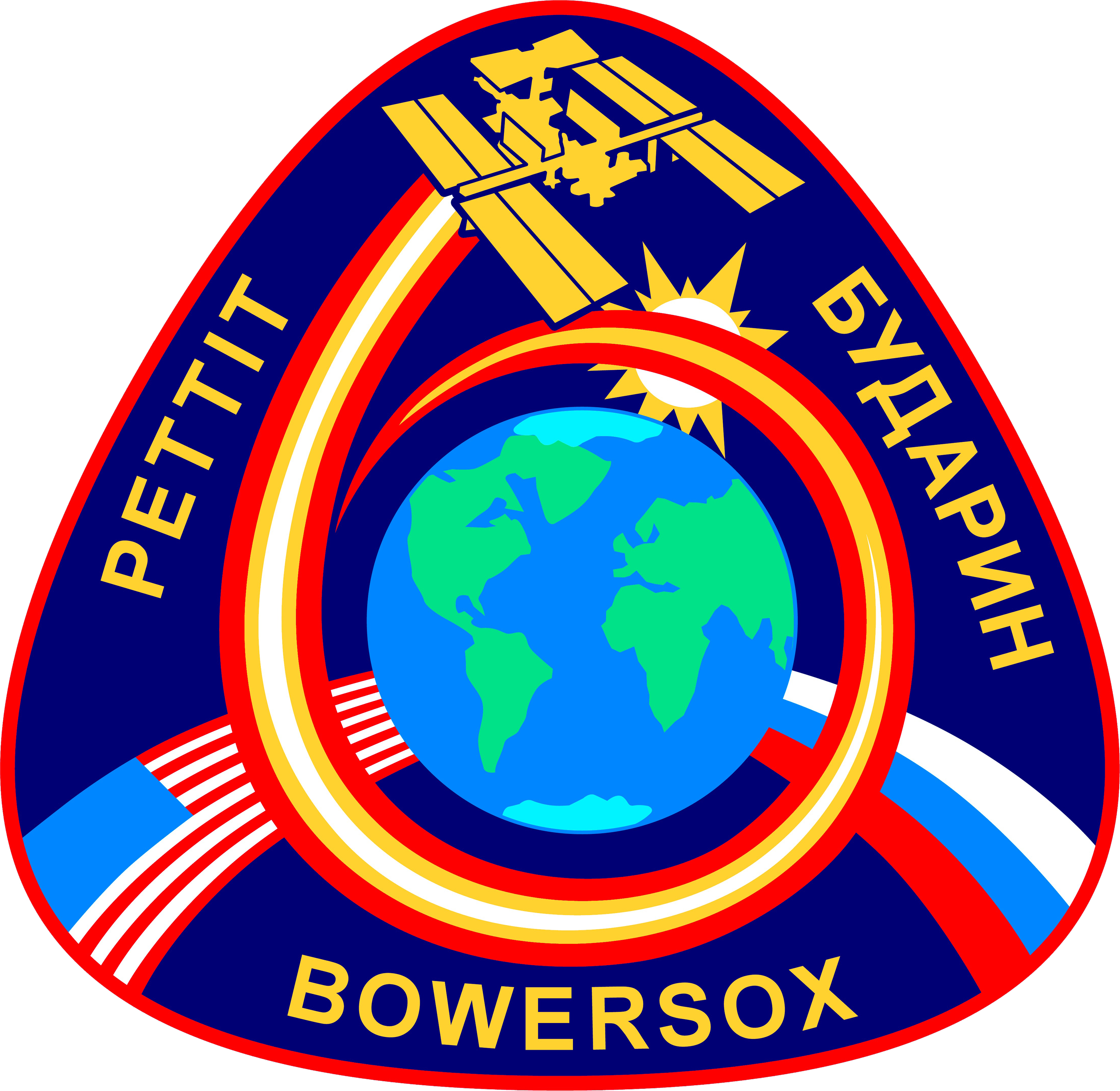 File:Expedition 6 insignia (iss patch).png.
