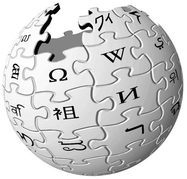 Image clipart wikipedia.
