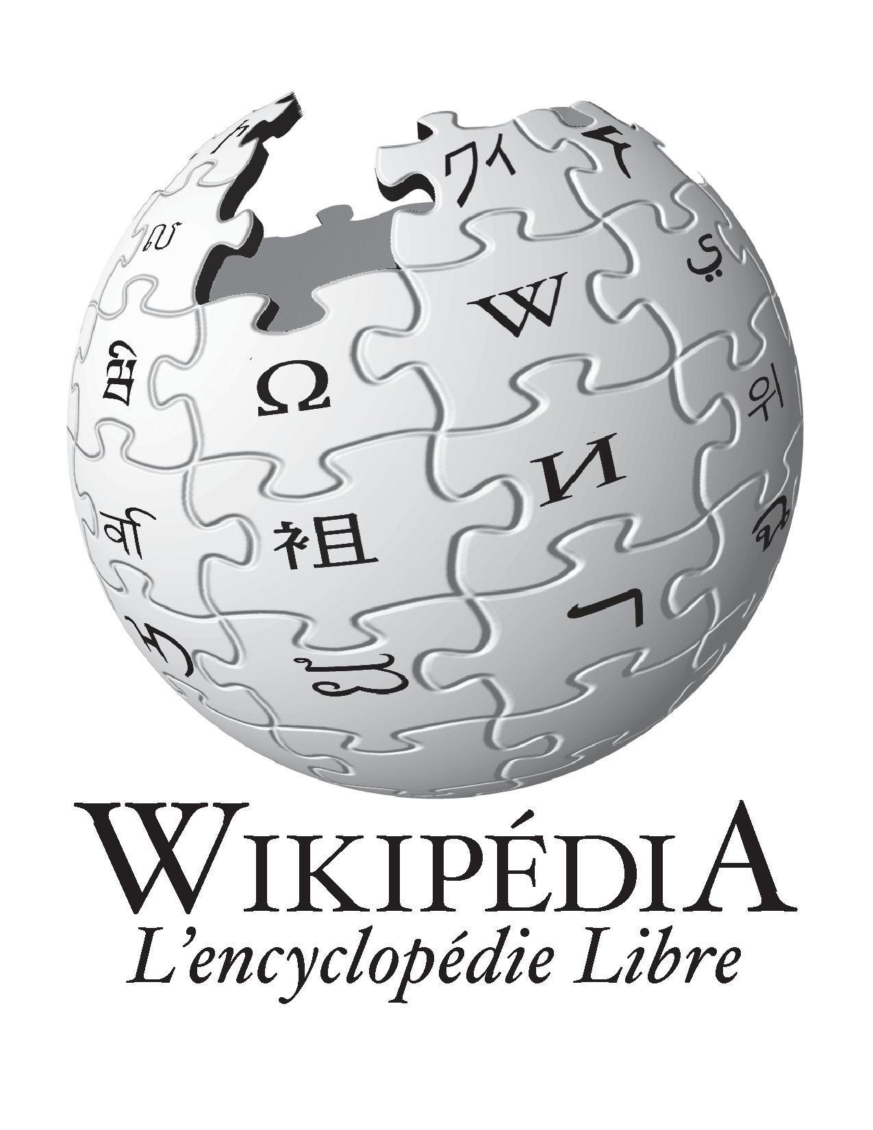 Жизнь, которой не было — Википедия с видео <img src=