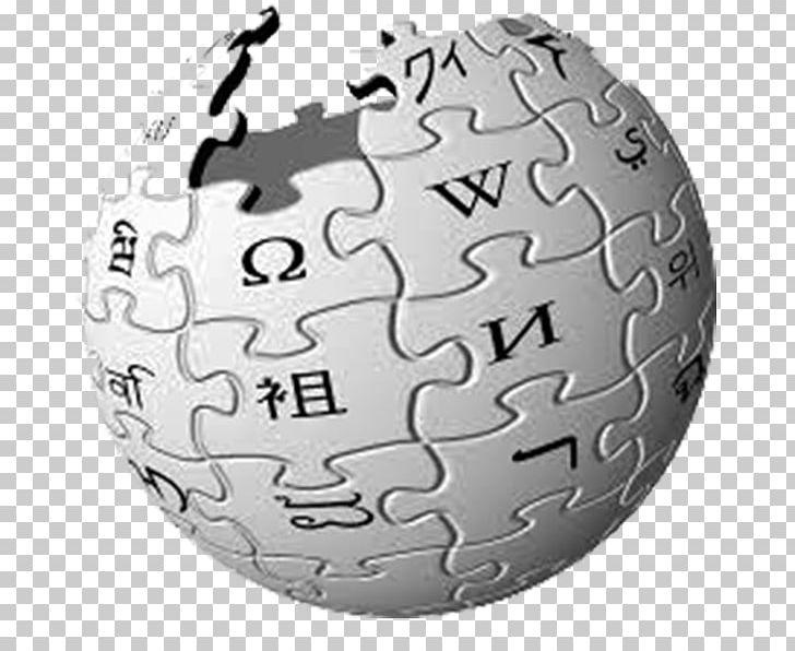 French Wikipedia Wikipedia Logo Wikimedia Project PNG.