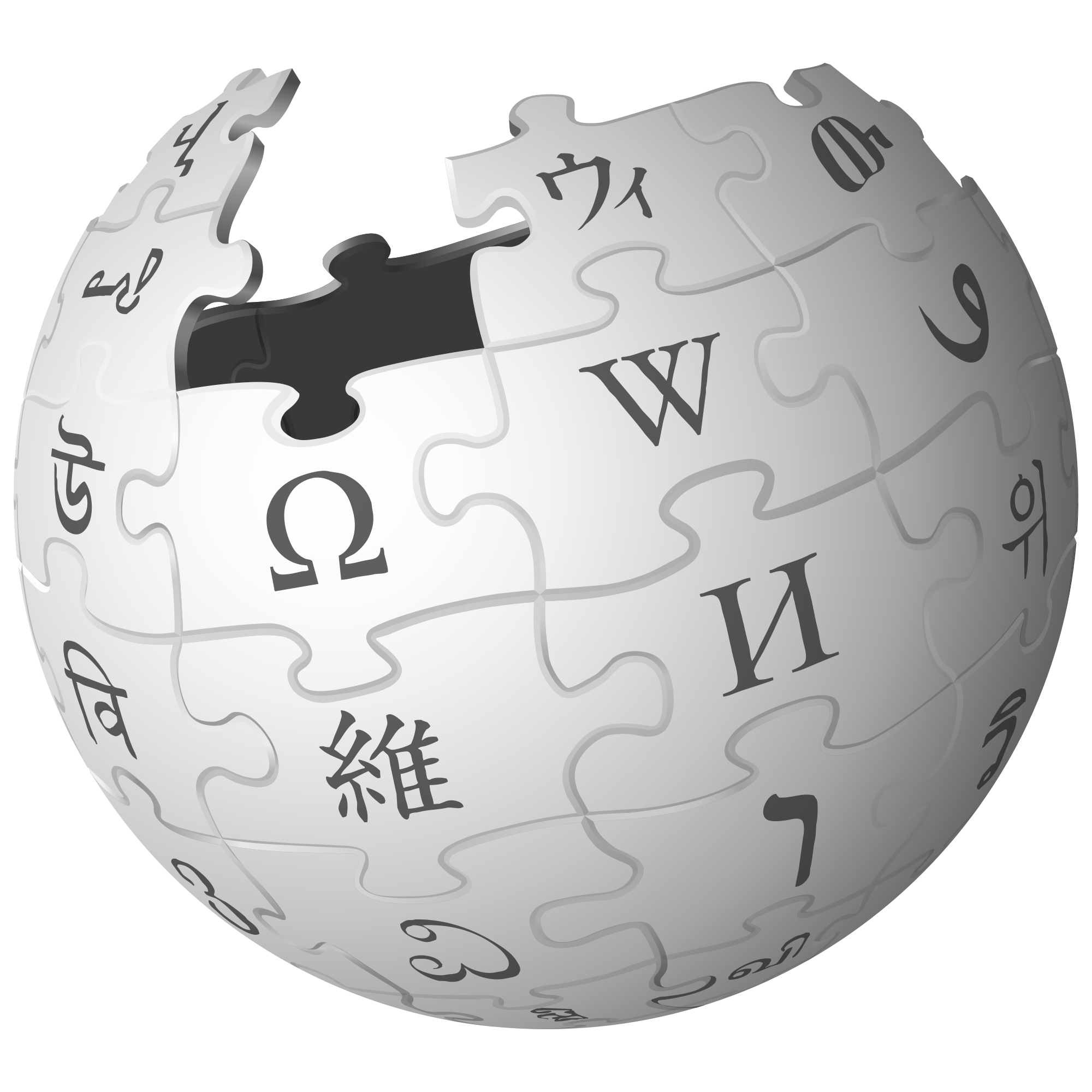 Wikipedia PNG images free download.