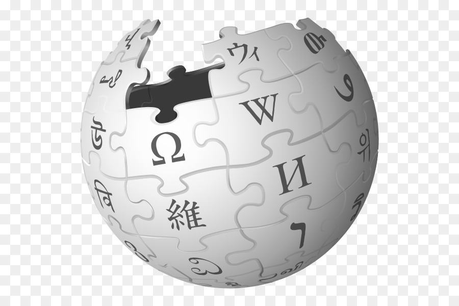 Wikipedia Logo Sphere png download.