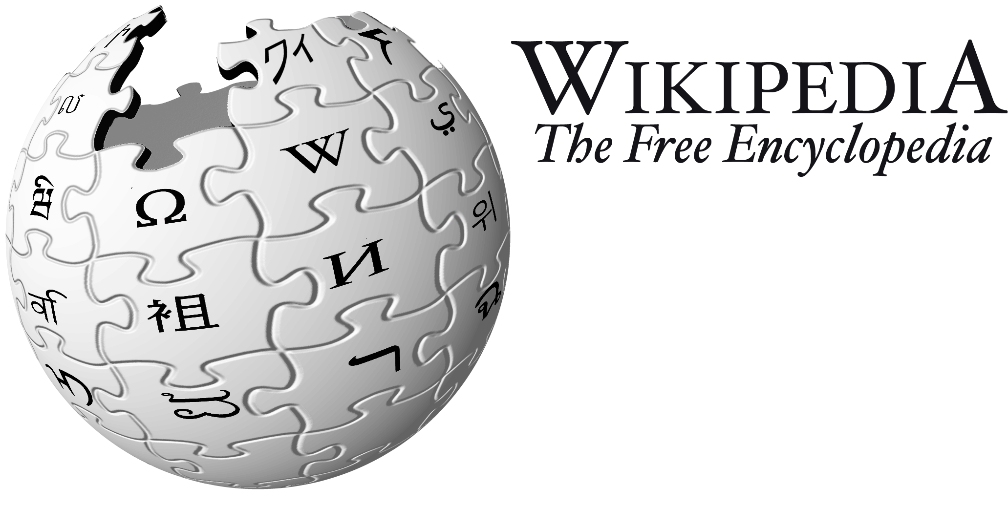 Wikipedia Png (105+ images in Collection) Page 3.