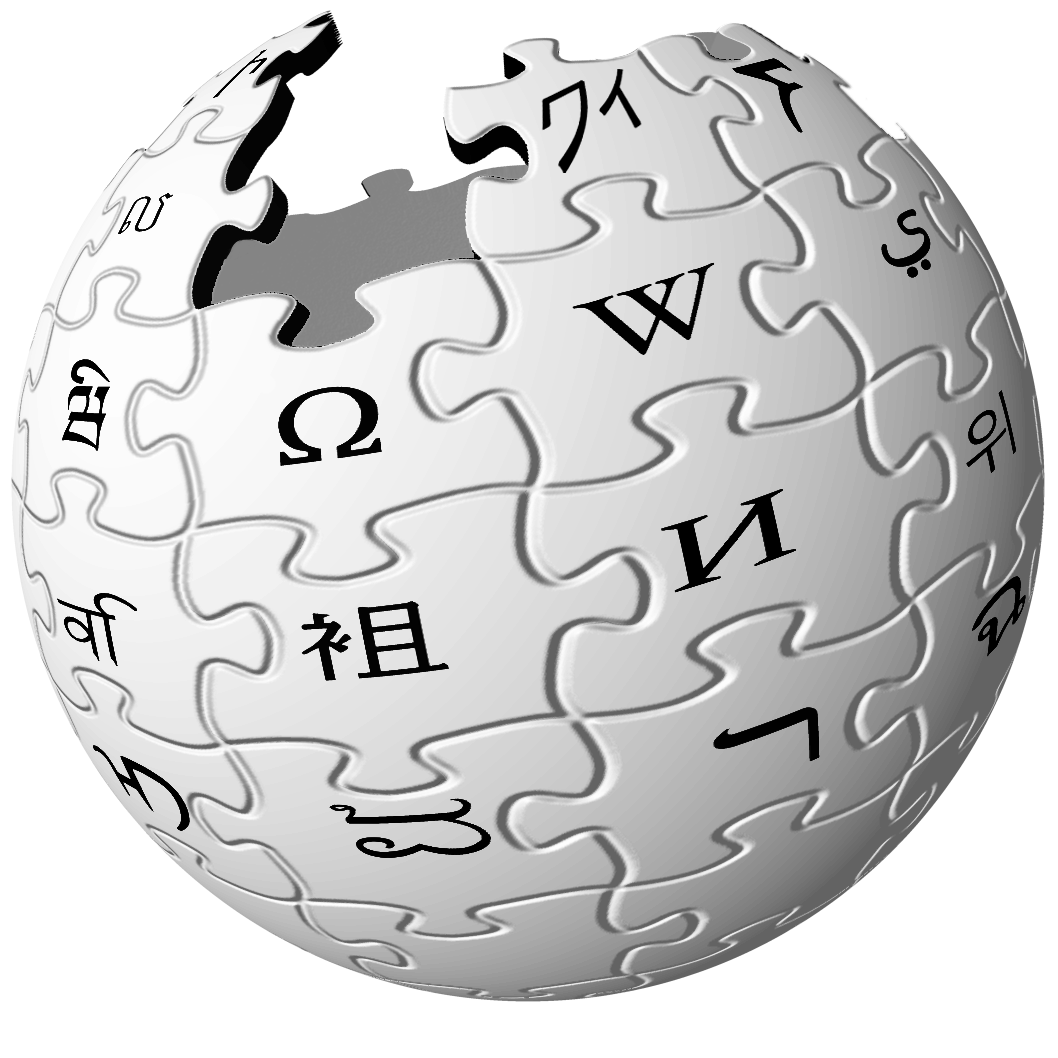 File:Wikipedia Logo 1.0.png.