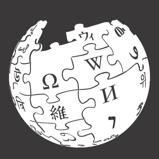 wikipedia png image.
