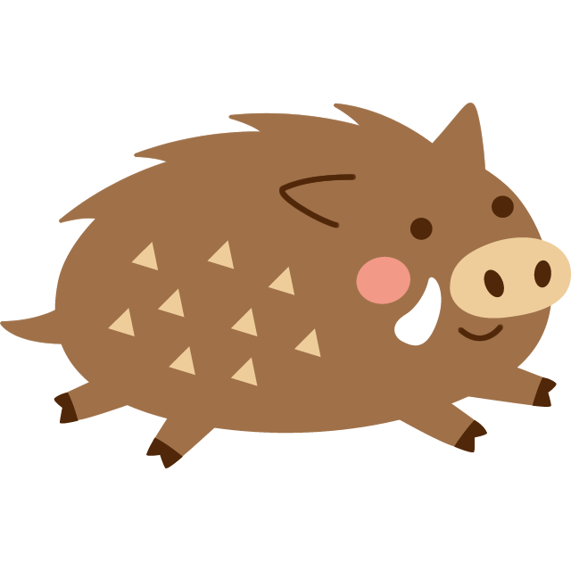 Wild boar Book illustration Silhouette Clip art.