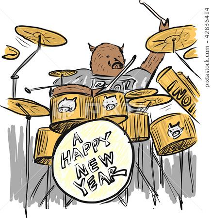 Wild Boar Drum 1.