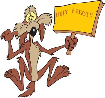 WILE E. COYOTE VECTOR IMAGE.eps, Vector Image.