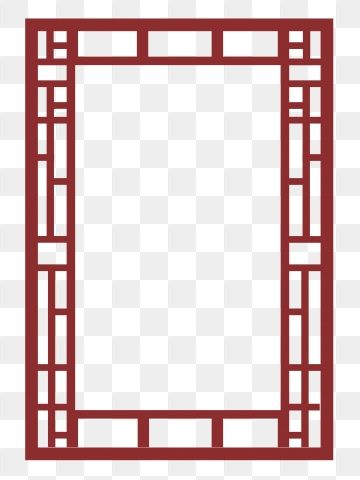 Chinese Style Vintage Border Dark Red Chinese Style Frame.