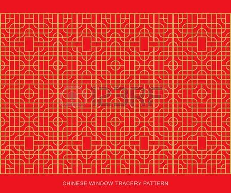 2,077 Window Lattice Stock Vector Illustration And Royalty Free.
