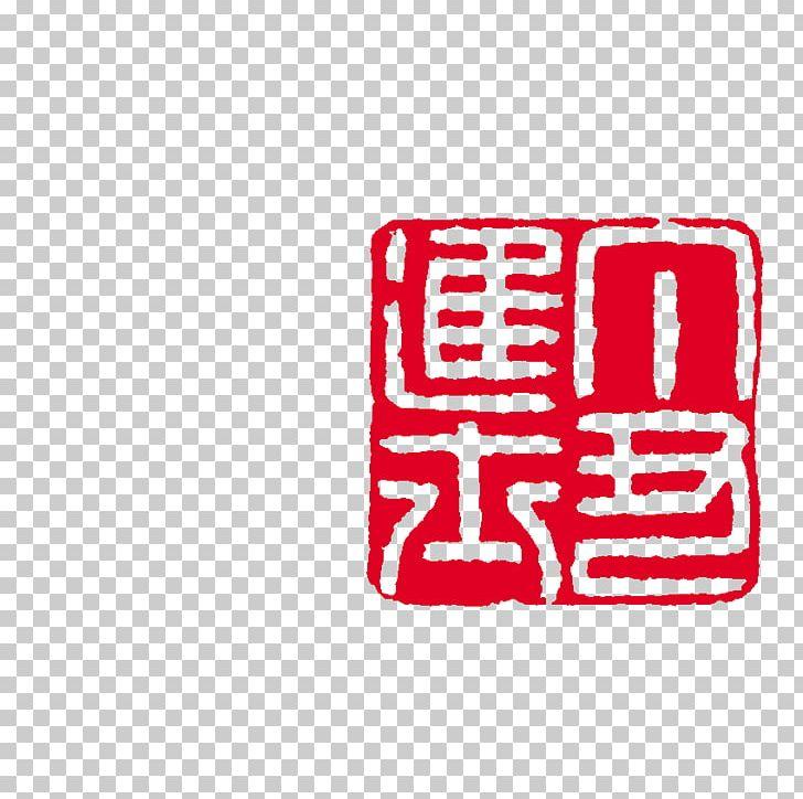 Seal Carving U66f8u753b Windows Metafile PNG, Clipart, Area.