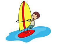 Windsurfing Clip Art.