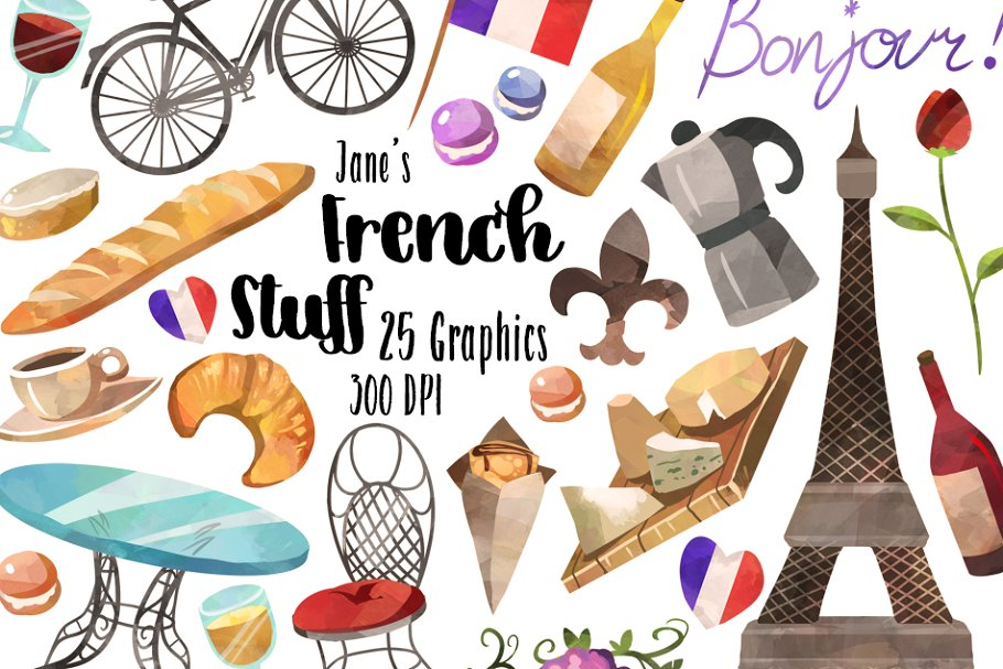 Watercolor French Culture Clipart.