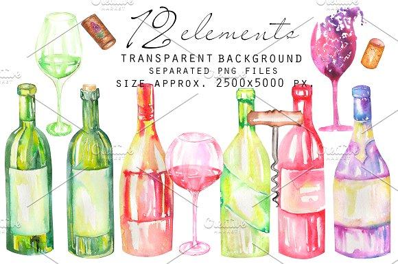 Wine. Watercolor clip art..