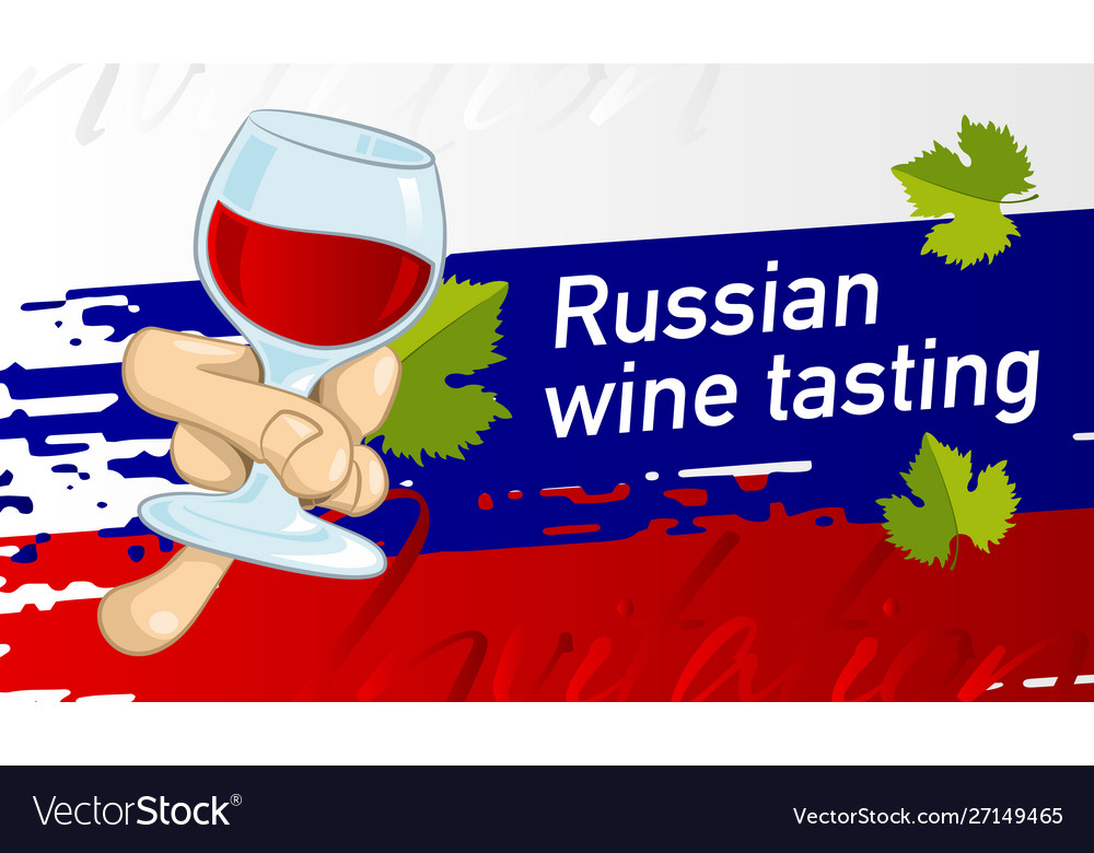 Design invitation for tasting russian wine design.
