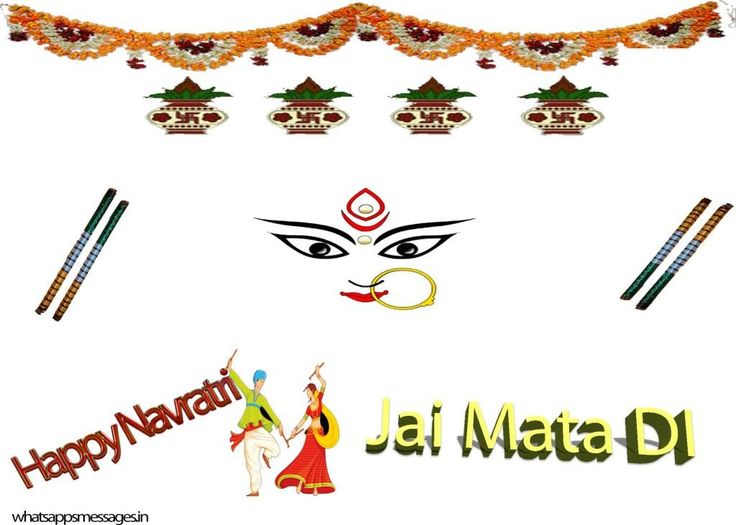 1000+ ideas about Happy Navratri Images on Pinterest.
