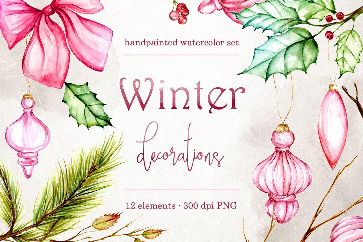 12 Winter decorations clip art.