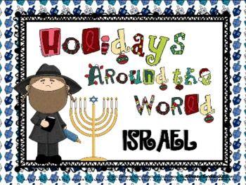Holidays Around the World: Israel (Hanukkah).