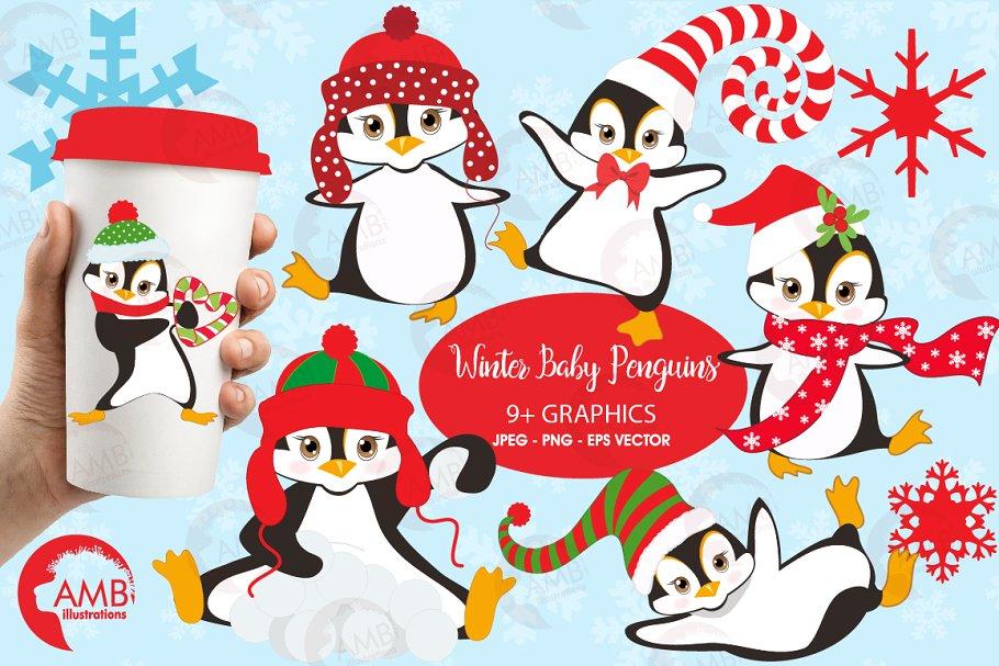 Winter Penguins Clipart AMB.