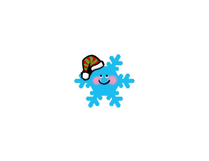 Winter Activities to Do.