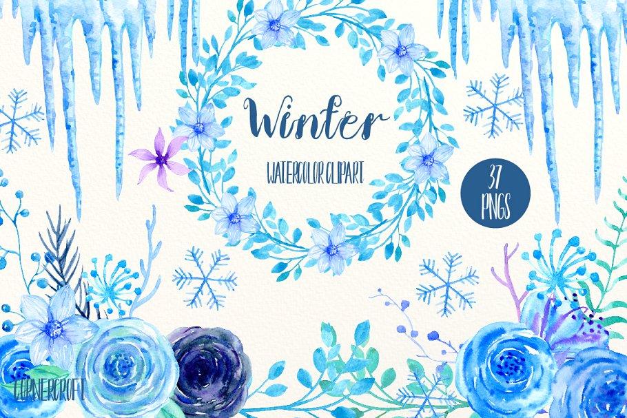 Watercolor Clipart Winter ~ Illustrations ~ Creative Market.