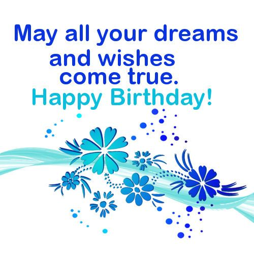 To Wish You A Happy Birthday Clipart.