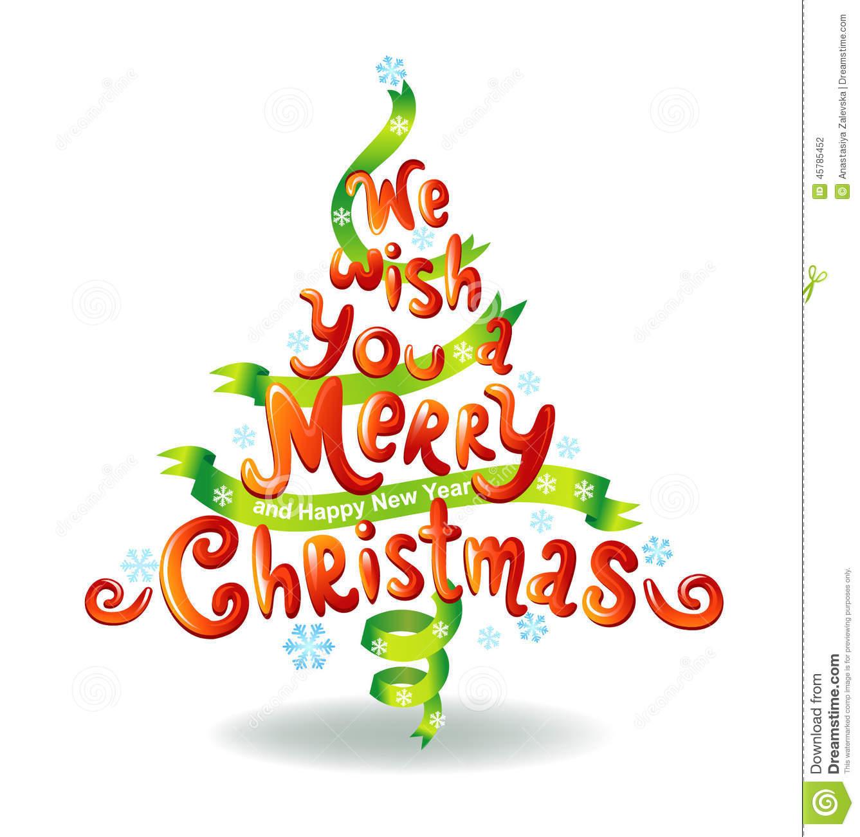 Christmas wish clipart.