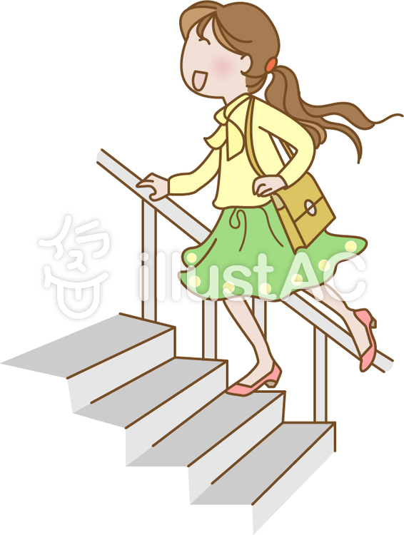 Women climbing stairs.