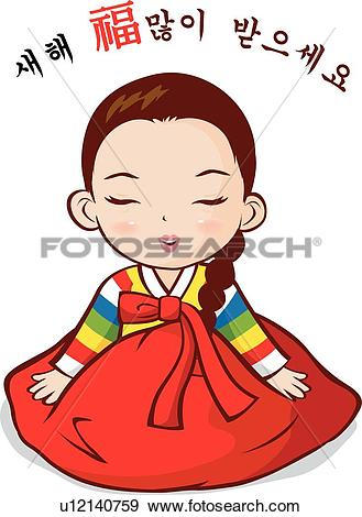 Clip Art of traditional Korean clothes, New Year's greetings.