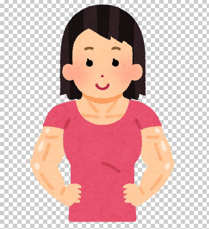 Arm Muscle Woman PNG, Clipart, Arm, Body, Brown Hair.