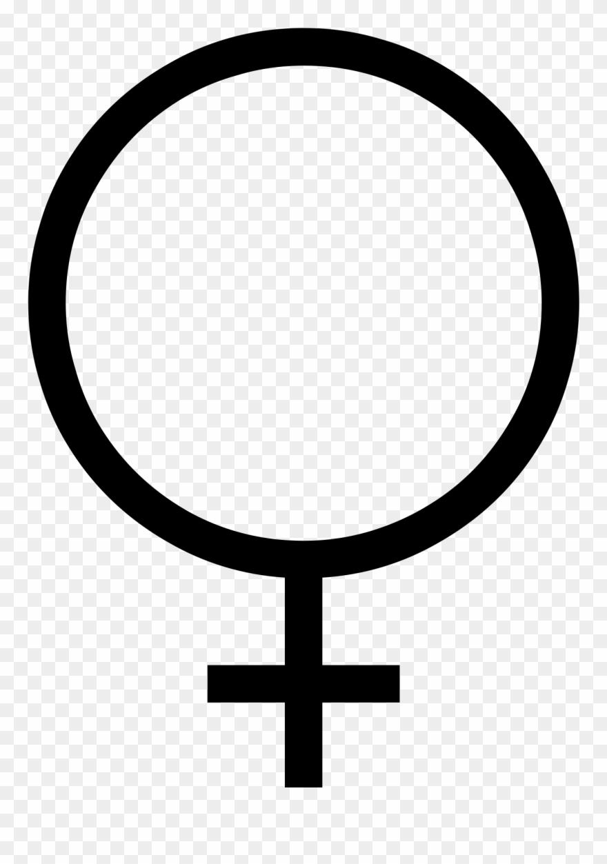Female Symbol Clip Art Free.