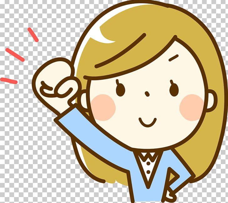Illustration Child Woman Fist Pump PNG, Clipart, Area, Blog.